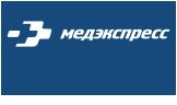 Медэкспресс